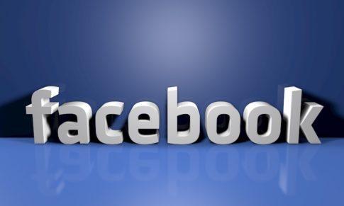 Facebook İle Para Kazanabilir miyiz?