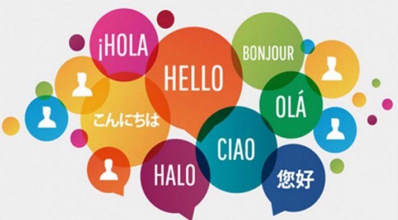 Yabancı Dil Eğitimi Sertifikası ve Faydaları. Boğaziçi Enstitüsü.